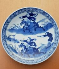 Antique Chinese blue and white porcelain Saucer Plate with boys on horses Marked