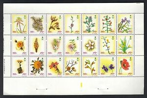 SAUDI ARABIA 1990 WILD FLOWERS OF ARABIA COMPLETE SET OF 63 STAMPS SG 1597-1659