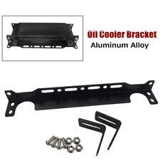 Heavy Duty Aluminum Bracket For Engine Oil Cooler Radiator 34cm Mounting Bracket