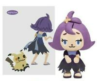Pokémon Center Japan - Acerola - Plush Doll