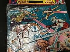 Very Rare 1960s Japanese Ultraman Zigsaw Puzzle Vintage