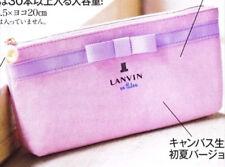Fashion Japanese Lanvin Bleu Pink Canvas Pearl Make Up Cosmetic Stationery Bag