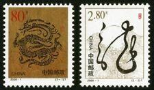 China 2000-1 Gengchen Lunar New Year of Dragon