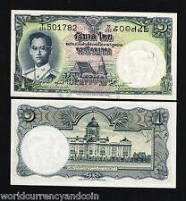THAILAND 1 BAHT 1955 KING BHUMIBOL ADULYADEJ UNC SIGN 40 CURRENCY MONEY BANKNOTE