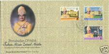 FDC Installation of Sultan Mizan Zainal Abidin Trengganu 4.3.1999