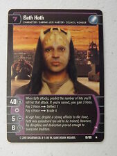 Star Wars TCG - Jedi Guardians -  Eeth Koth (A) 10/105 NM/Mint