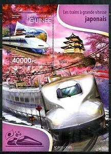 Guinea 2015 Japanischer High Speed Züge S/S Postfrisch Nur 1000 Exist