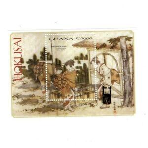 Ghana 1999 - Katsushika Hokusai Art - Stamp Souvenir Sheet - MNH