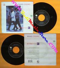 LP 45 7'' WANG CHUNG Hypnotize me Lullaby 1985 italy GEFFEN 9283597 no cd mc*dvd