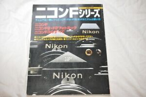 NIKON F F2 F3 Series System BOOK body Accessory manual Blueprint From Japan lens