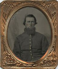 Civil War Soldier 1/6 Plate Tintype with Medal