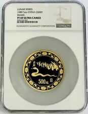 1989 GOLD CHINA 500 YUAN 500 MINTED YEAR OF THE SNAKE 5 OZ PROOF NGC PF 69 UC