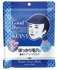 Men's Face Mask Keana Nadeshiko 10 sheets Facial Treatment Japanese Rice Mask
