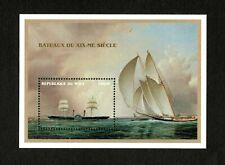 VINTAGE CLASSICS - Mali 1996 - Ships, Sailing, Arabia - Souvenir Sheet - MNH