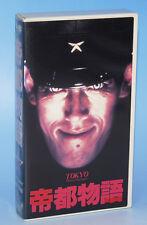 RARE VHS : TOKYO The Last Megalopolis / Stephen King / import Japan