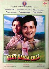 Geet Gata Chal - Sachin, Sarika - Official Bollywood Movie DVD ALL/0