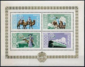 [P5269] Mongolia 1961 good sheet very fine MNH $100