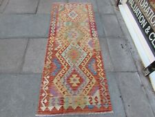 Kilim Old Traditional Hand Made Afghan Oriental Red Short Kilim Runner 199x77cm
