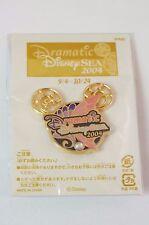 Tokyo Disney Resort Event Pin Dramatic Disney SEA 2004 TDR JAPAN Not For Sale