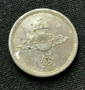 1941 Japan 5 Sen Coin XF      World Coin Aluminum       #K1684