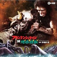"""Akira Ifukube """"FRANKENSTEIN CONQUERS THE WORLD"""" soundtrack Japan CD SEALED"""