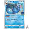 Pokemon Card Japanese - Vaporeon 071/S-P -  PROMO MINT