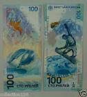 Russia Commemorative Banknote 100 Rubles UNC, SOCHI Olympic Games 2014