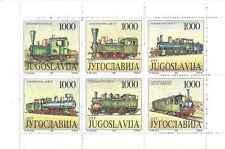 Timbres Trains Yougoslavie en carnet 2412/7 ** lot 904