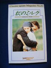 1991 HERBEST MILCH Japan PROGRAM Dana Vavrova VERY RARE