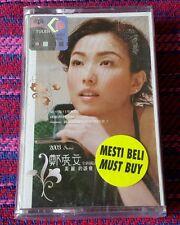 Sammi Cheng ( 鄭秀文 ) ~ Sammi ( Malaysia Press ) Cassette