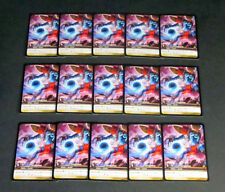 Lot of (15) World of Warcraft WoW TCG Invocation Betrayer Rare Extended Art