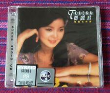 Teresa Teng ( 鄧麗君 ) ~ 懷舊名曲選 (SACD) (限量編號版) ( Made In Japan ) Cd