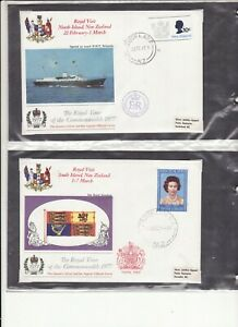 1977 SILVER JUBILEE - NEW ZEALAND ROYAL VISIT TO  2 COVERS