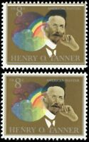 1486, Mint NH 8¢ Henry O'Tanner Color Shift ERROR - Stuart Katz