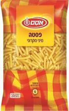 Pasta Mini Macaroni Durum Wheat Kosher Israeli Product by Osem 500g