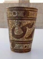 Antique Hand Made Engraved Allah Written Brass Glass Old Urdu Written Cup Glass