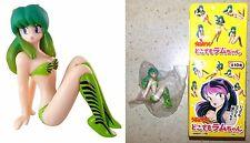 Urusei Yatsura Dokodemo Lum-Chan Figurine Type C Green Rumiko Takashi Licensed