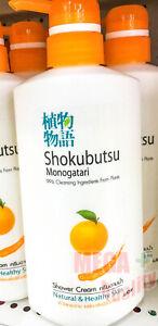 Shokubutsu Monogatari Orange Peel Oil Shower Cream Bath 500 ml
