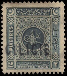 """CILICIA J4 - Monogram of Sultan Mohammed V """"Postage Due"""" (pb26218) $45"""