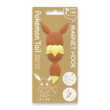 Pokemon Tail Magnet Hook Eevee Hanging Hooks Hanger From Japan