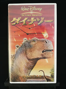 Dinosaur - Japanese / English Bilingual version - Japan Disney VHS