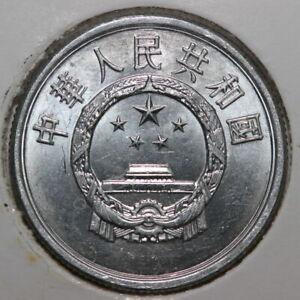 China 5 FEN 1986 UNC (UCZ396)