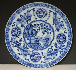 18th - 19th c Antique Chinese Export Blue & White Porcelain Scholars Plate