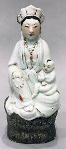 Quanyin Kannon Chinese Porcelain Figurine Statue