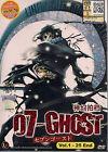 07-GHOST VOL. 1-25 END JAPANESE ANIME DVD BOX SET ENG SUB