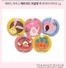 """[Etude House] """" Happy with Piglet """" Look at My Eyes 10 Colors 2g"""