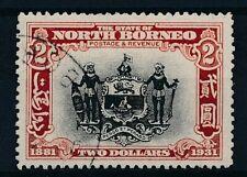 [54582] North Borneo 1931 good Used Very Fine stamp $120