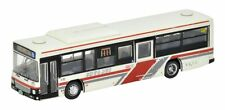 Tomytec My Town Bus Collection 'Hokkaido' (MB1) 1/150 N scale