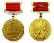 Bulgarian Communist Youth Organization Pioneer Boy scout Award Badge Medal