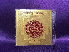 SRI SHRI VISHNU YANTRA YANTRA HINDU POOJA LORD GOD Shri VISHNU YANTRA